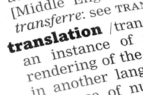 3 Advantages of Translation Investment